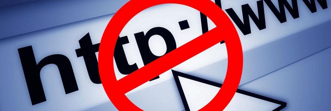программы для блокировки сайтов