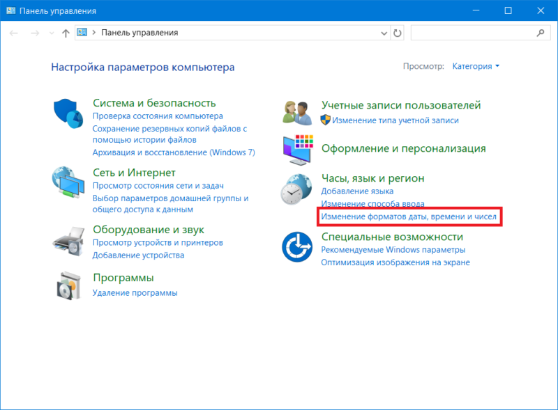 Windows 10 Coding (3)