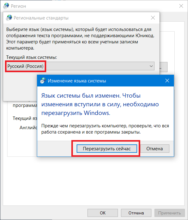 Windows 10 Coding (5)