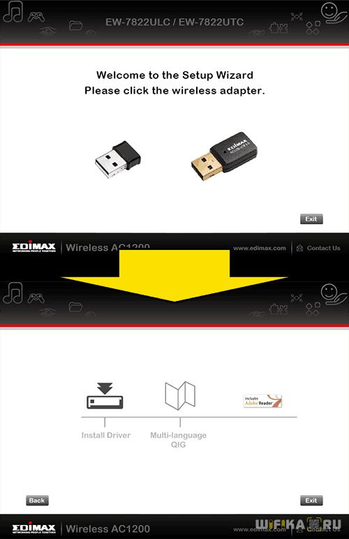 драйверы wifi адаптера- usb