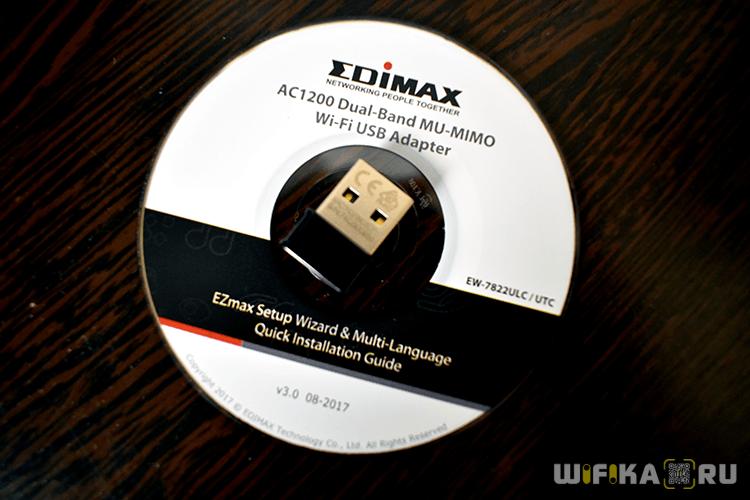 настройка wifi адаптера с CD