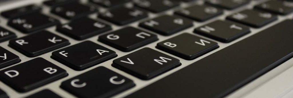 2compa.ru - Как назначить горячую клавишу Windows 10