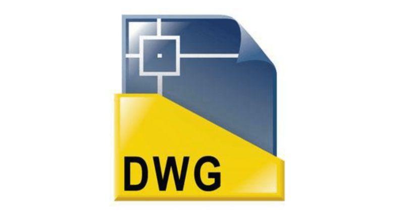 Открыть файл dwg: программа на русском