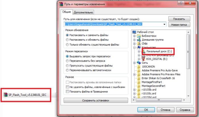 как извлечь файлы из архива rar